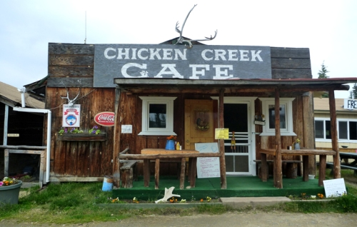 Chicken0040